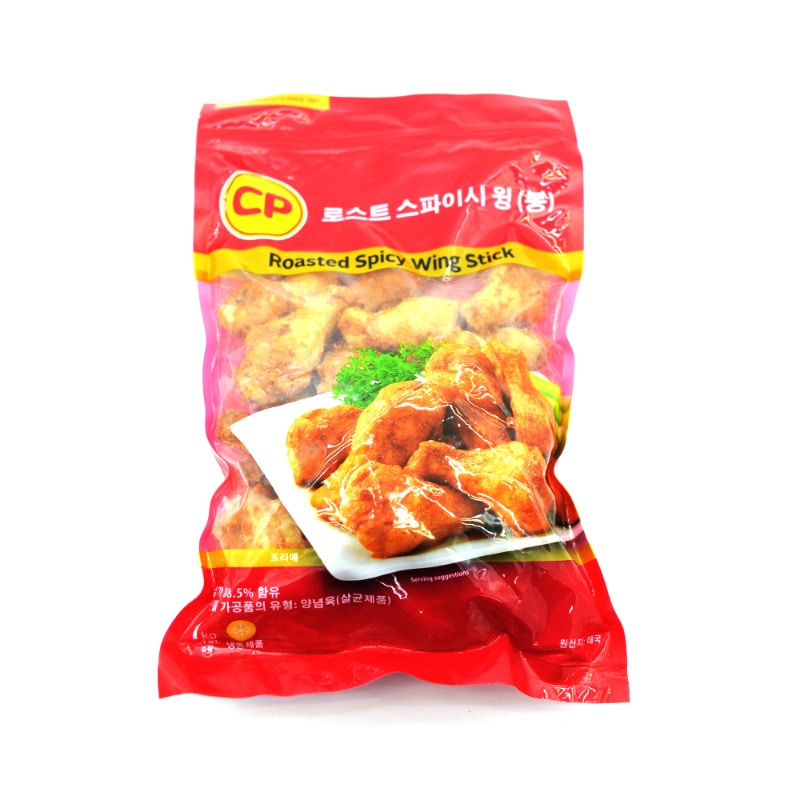 CP-ROSTED SPICY WING STICK (HALAL)