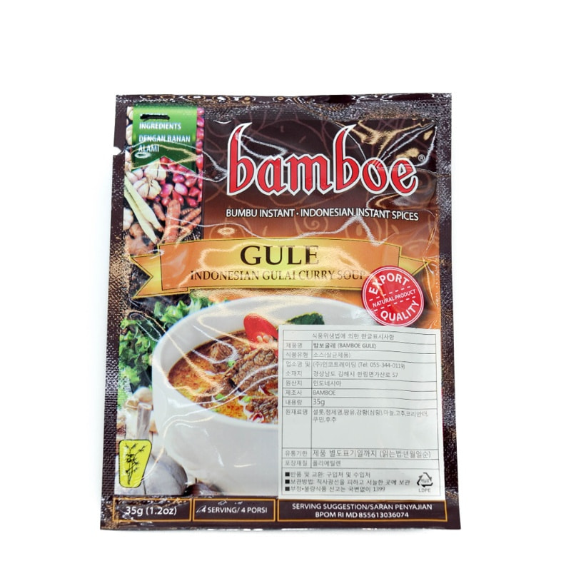 BAMBOE- GULE CURRY SOUP 35G