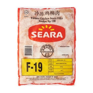 SEARA-CHICKEN LEG BONELESS (HALAL)
