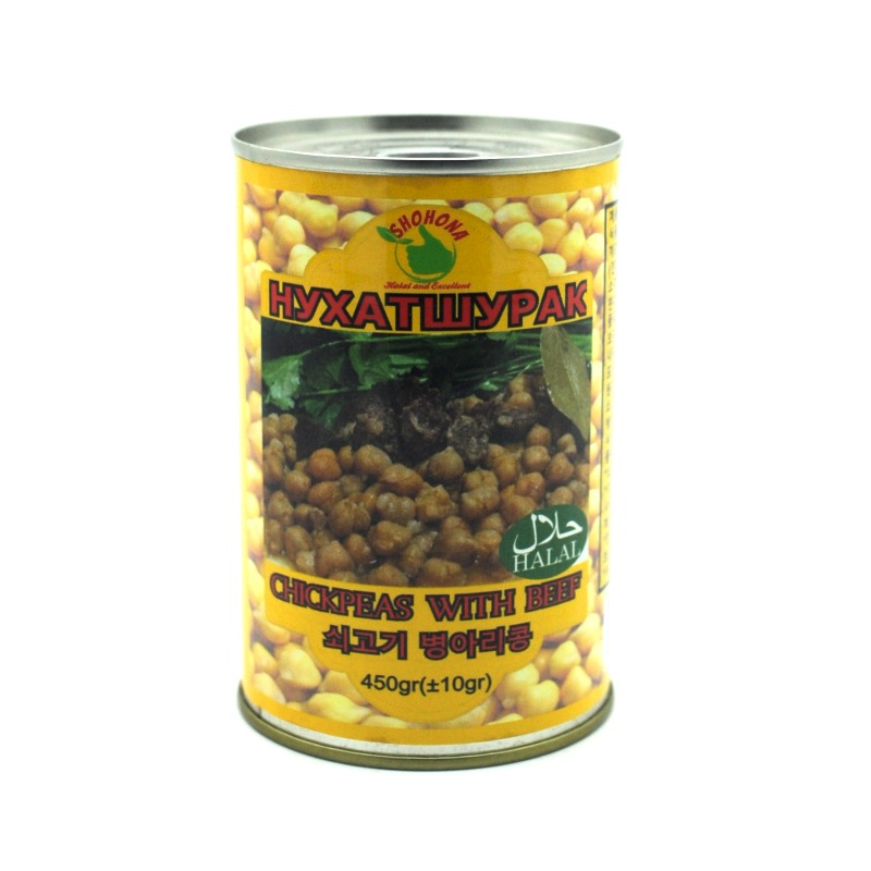 SHOHONA-CHICKPEAS WITH BEEF (HALAL)