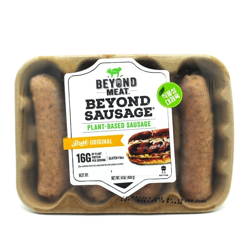 BEYOND MEAT-PLANT BASED SAUSAGE